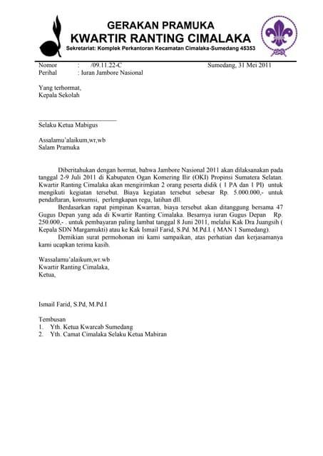 Surat Pramuka