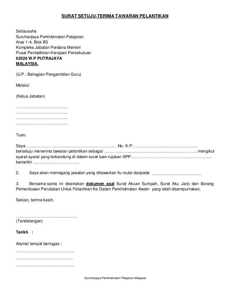 Surat Setuju Terima Tawaran Perlantikan Dg41