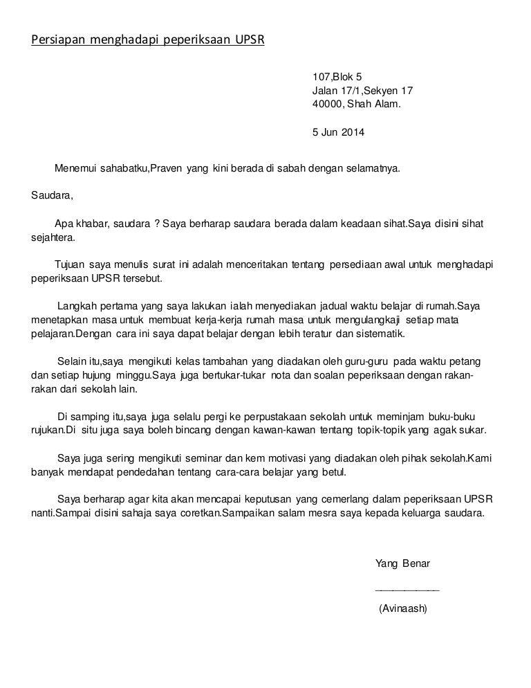 Surat Tidak Rasmi Upsr