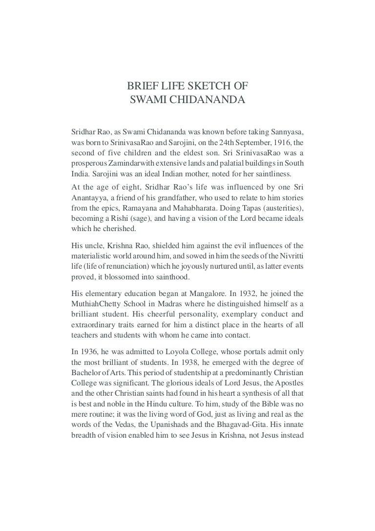 Swami Chidananda - A brief biography in Kannada & English
