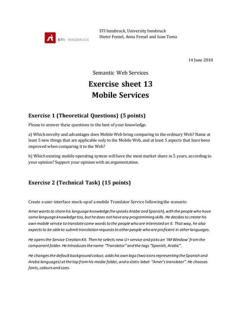 Sws exercise13