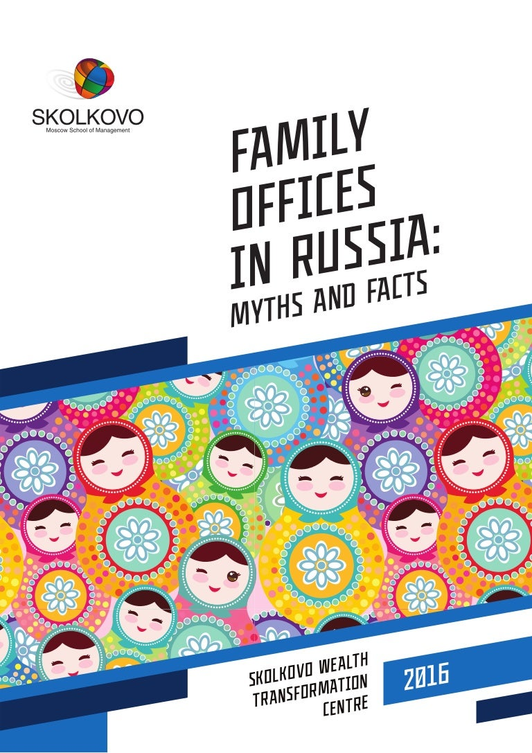 Culture of Communication in Russia: Ideal and Realities