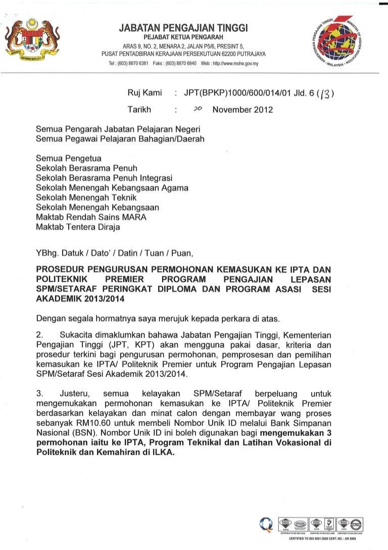 Syarat Syarat Kemasukan Ke Ipta 2013 14