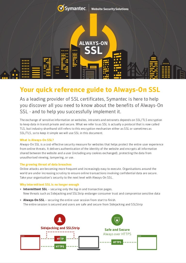 Symantec always on ssl reference guide of 2016 1betcityfo Image collections