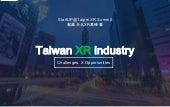 Taiwan xr industry  challenge and oppertunity