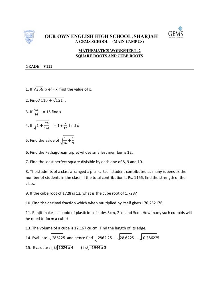 square roots and cube roots worksheet – Multiplying Square Roots Worksheet