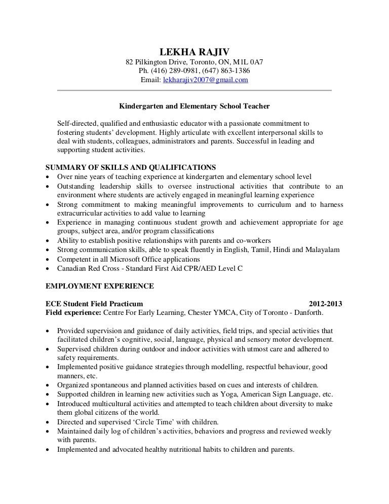teacher resume lr