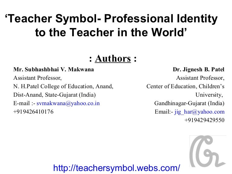 symbol for teacher