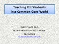 Teaching ELL students in a common core world