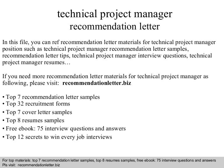 Technical project manager recommendation letter