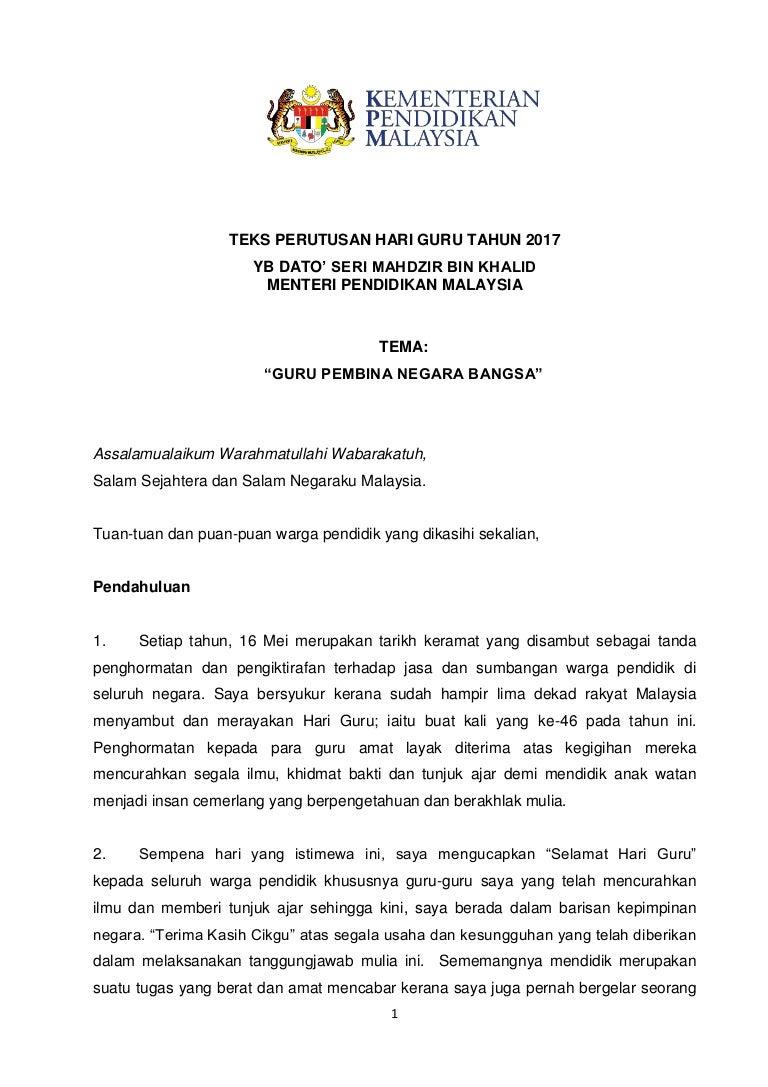 Teks Perutusan Hari Guru Tahun 2017 Menteri Pendidikan