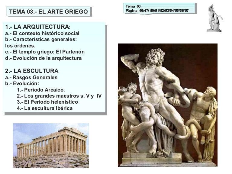 01 el arte griego - 4 10