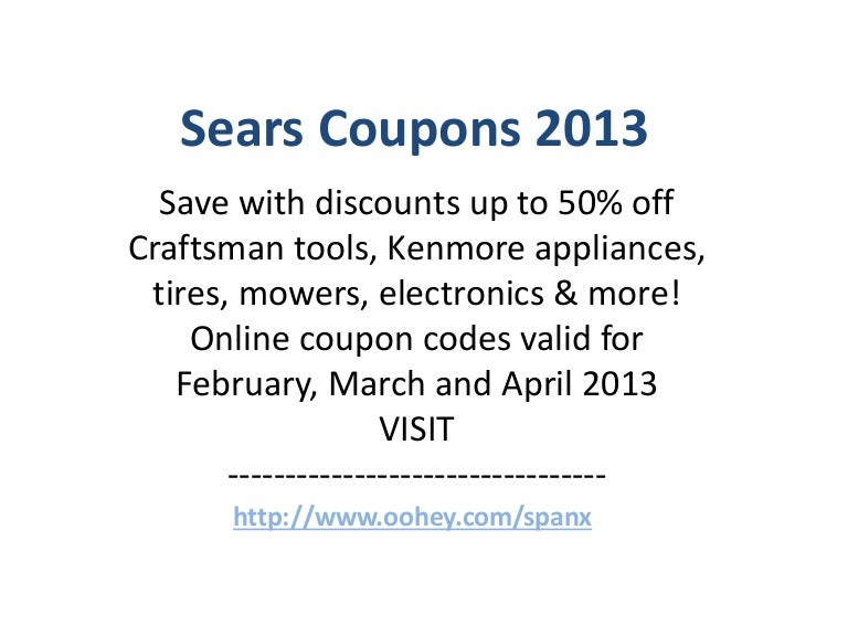 Sears Coupons Code February 2013 March 2013 April 2013