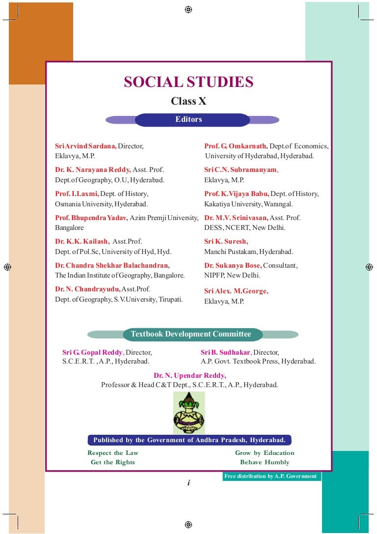 Tenth class state syllabus-text book-em-ap-ts-social studies