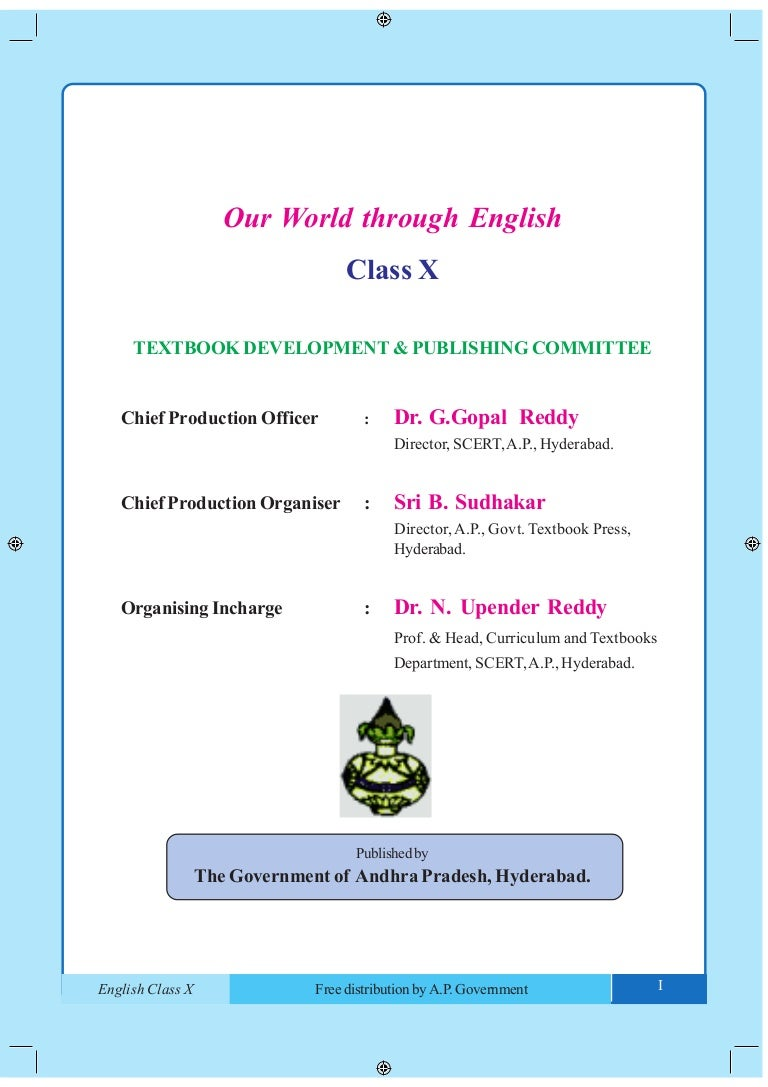Tenth class state syllabus-text book-em-tm-ap-ts-english