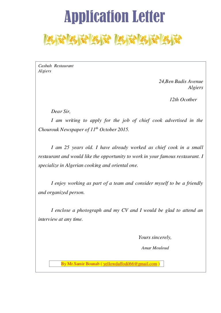 text sample application letter