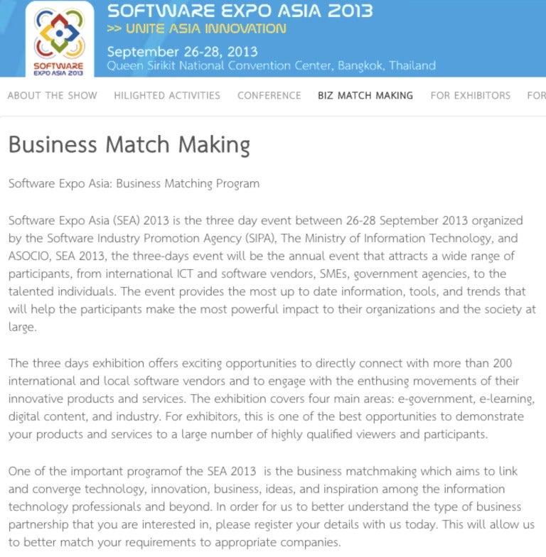 Match making profile