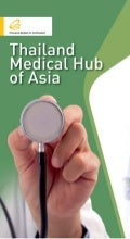 Thailand Medical Hub of Asia