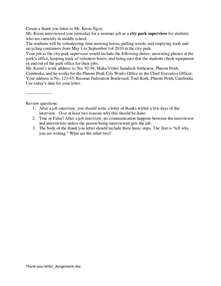 Thank youletter assignment – Assignment Letter