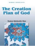 The Creation Plan of God