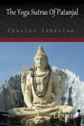 The Yoga Sutras Of Patanjali By Charles Johnston