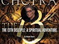 The 13th Disciple: A Spiritual Adventure by Deepak Chopra