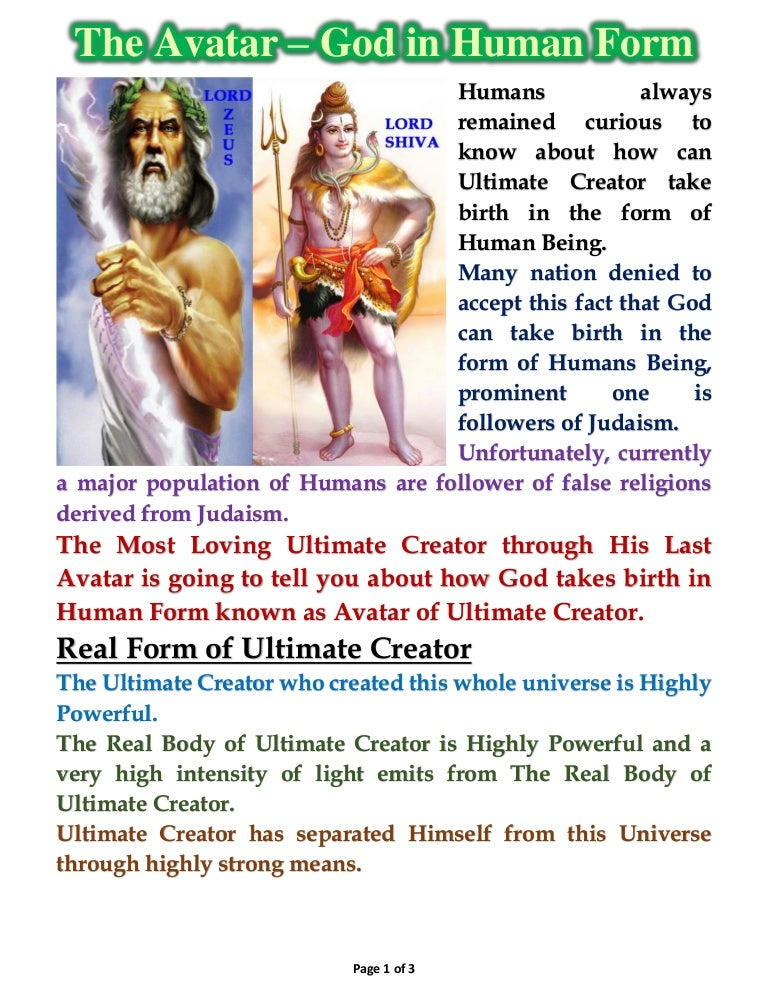 The Avatar - God in Human Form