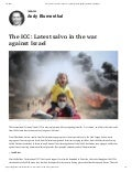 The ICC: Latest Salvo In The War Against Israel
