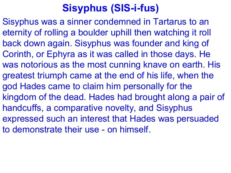 the myth of sisyphus essay albert camus the myth of sisyphus and tongue sophistries wordpress com albert camus the myth of sisyphus and tongue sophistries wordpress com