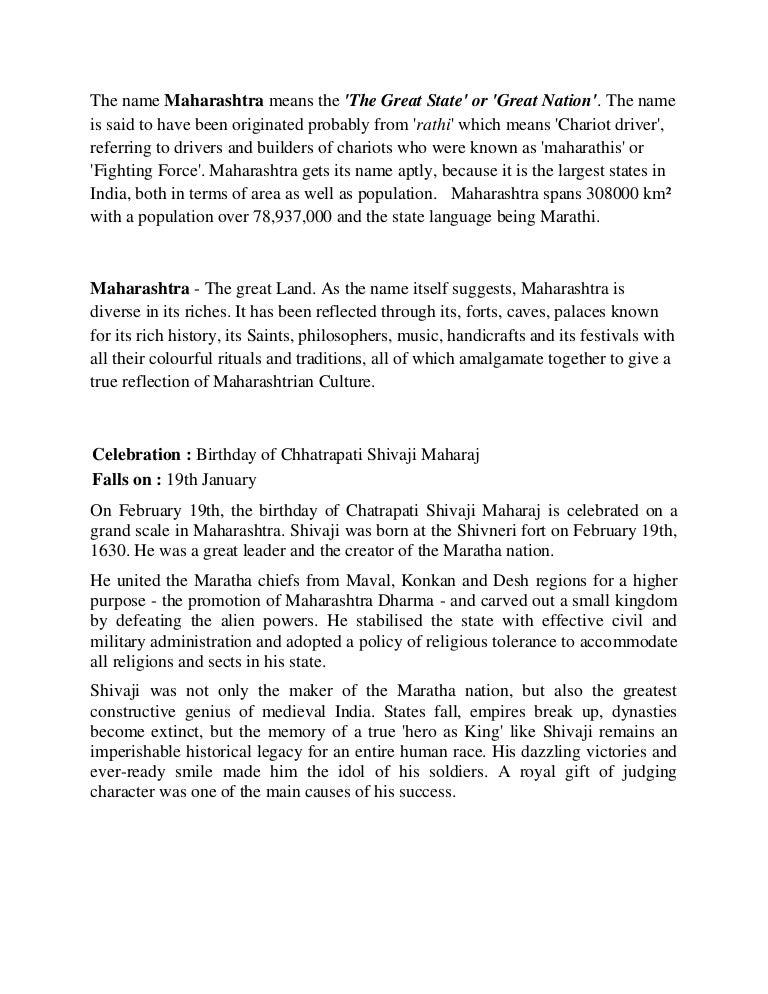 Qualitative research dissertation writing
