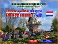 The Netherlands travel plan (荷蘭旅遊計畫)