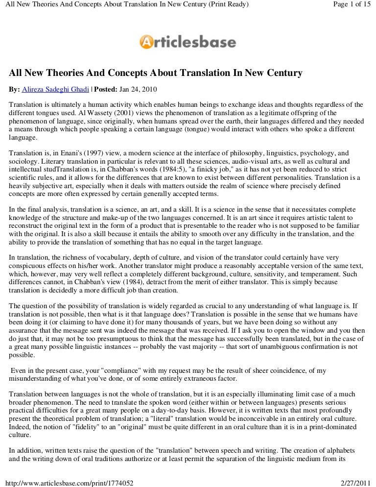 theories and concepts about translation