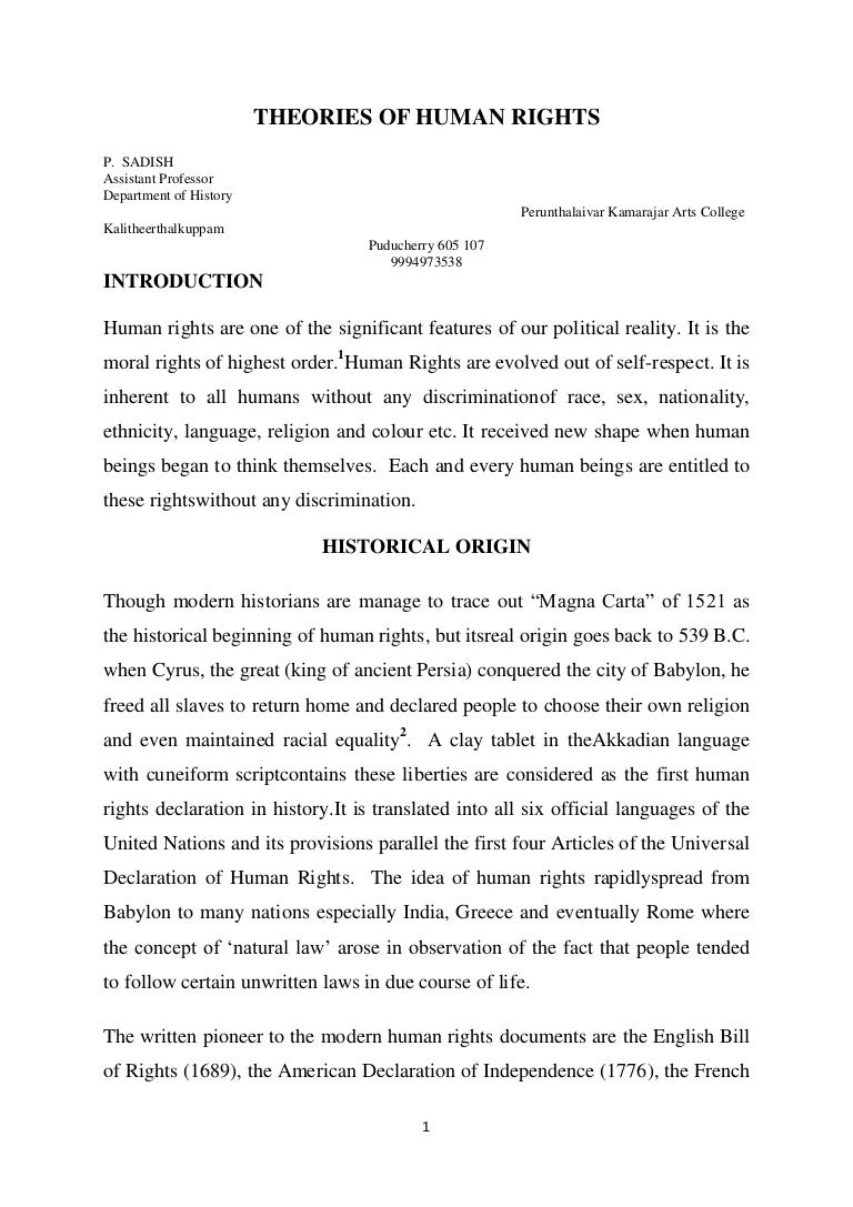 theories of human rights full paper