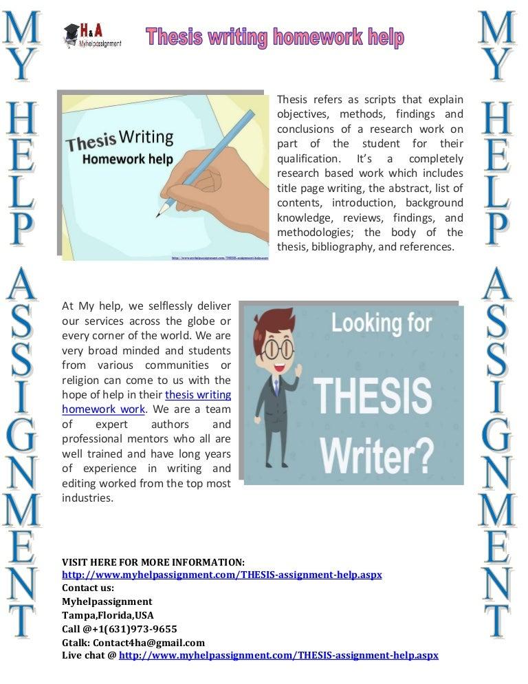 Popular home work writers site us ap english language essay prompts 2012