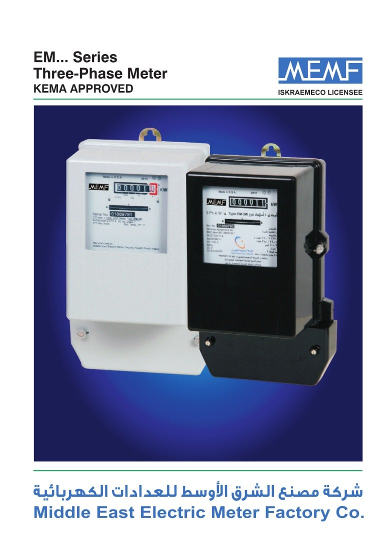 3 Phase Kwh Meter Wiring Diagram Schematic Diagrams Single Energy Three 230v