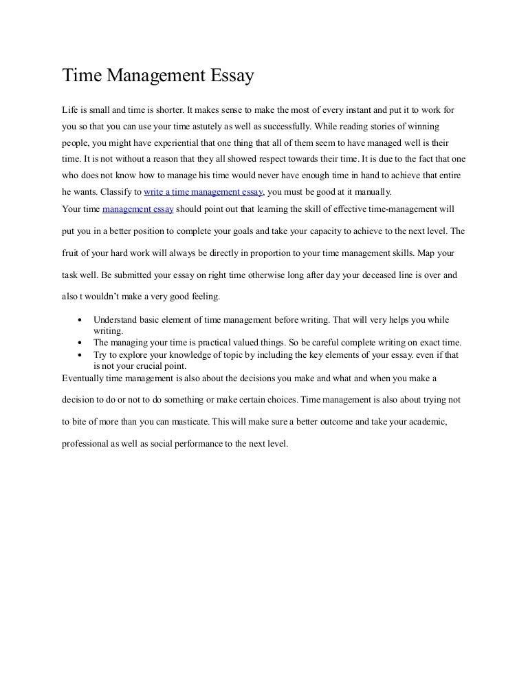 essay on my future
