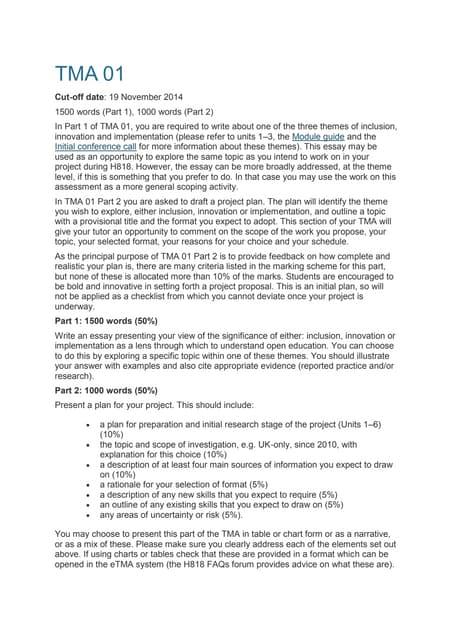 Open university essays