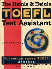 Toefl test assistant_vocabulary