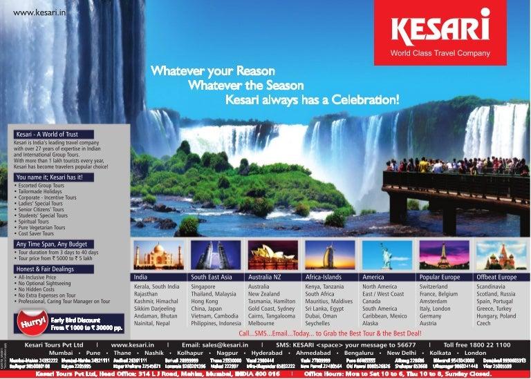 Kesari Tours Travels Pune Maharashtra