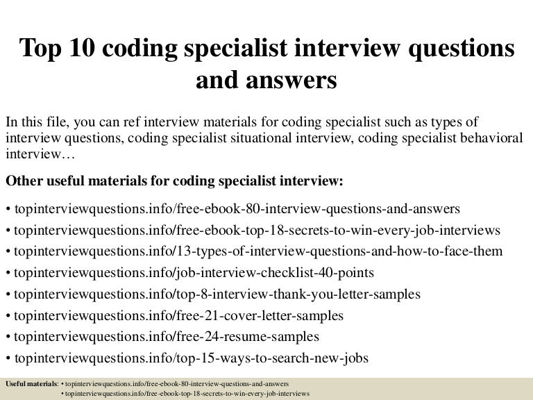 sample phone interview questions