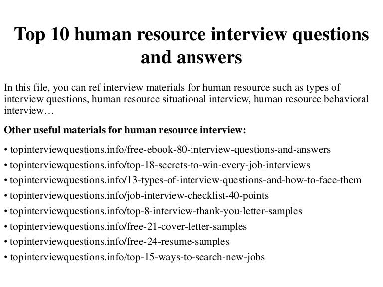 top 10 human resource interview questions and answers