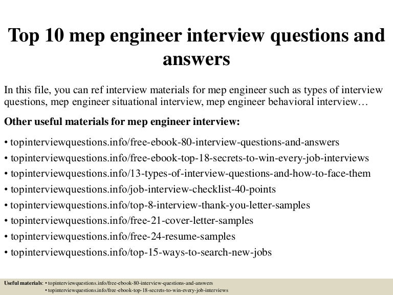 top 10 mep engineer interview questions and answers - Quality Analyst Interview Questions And Answers