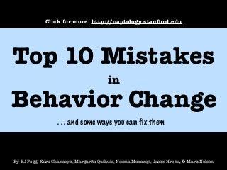 Top10 mistakesbehaviorchange bj-fogg8updatezc