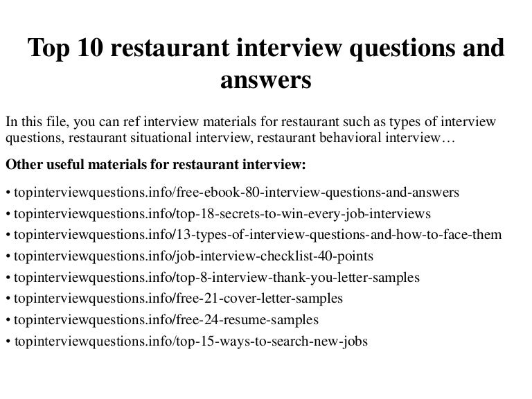 SlideShare  Restaurant Interview Questions