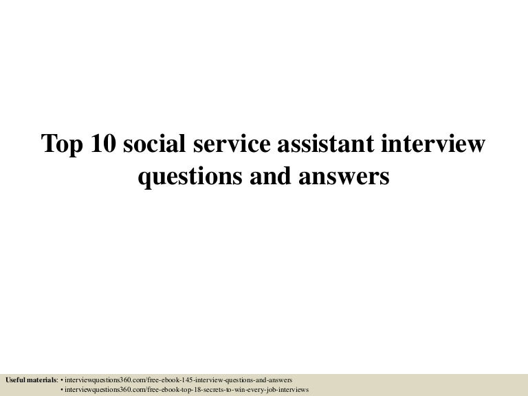 social service interview questions