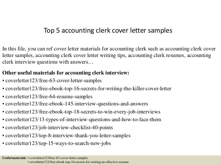 accounting clerk cover letter samples