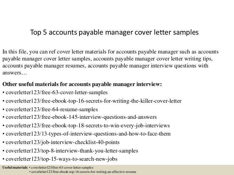 accounts payable supervisor resume