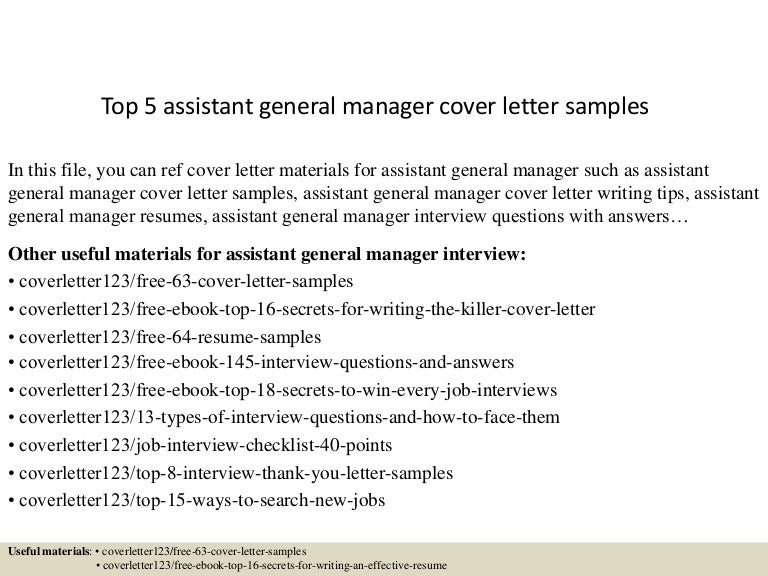 Top 5 assistant general manager cover letter samples