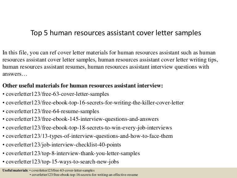 Human Resource Assistant Cover Letter  Template