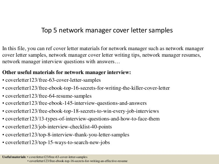 top 5 network manager cover letter samples